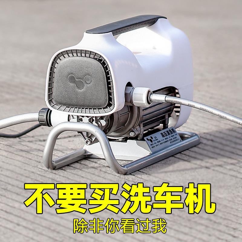 徕本洗车机高压家用220V水泵刷车神器大功率商用水枪便携式清洗机