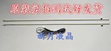 原装包用 (小)米L48M3-AF 灯条qm15812zc-4280屏MI48TV(