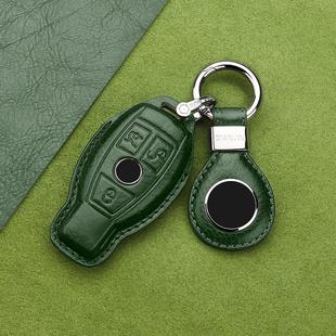奔驰c级c200l glc260cla220gle320b200c180glk300gla钥匙包壳扣套