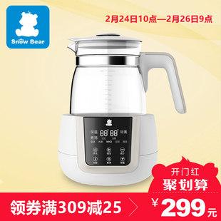 小白熊恒温调奶器暖奶器旗舰店婴儿泡奶粉机恒温水壶冲奶器温奶器
