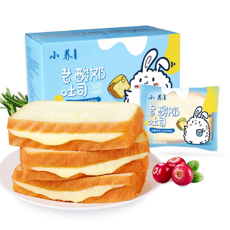 小养老酸奶夹心吐司面包早餐蛋糕办公室休闲零食送礼360g*1整箱