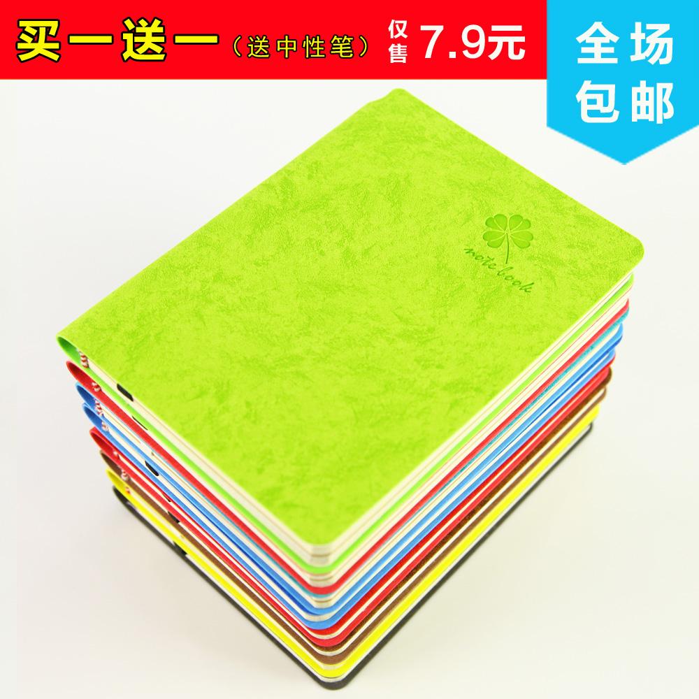 A5韩国创意记事本文具加厚小清新学生日记本随身手账笔记本子定制
