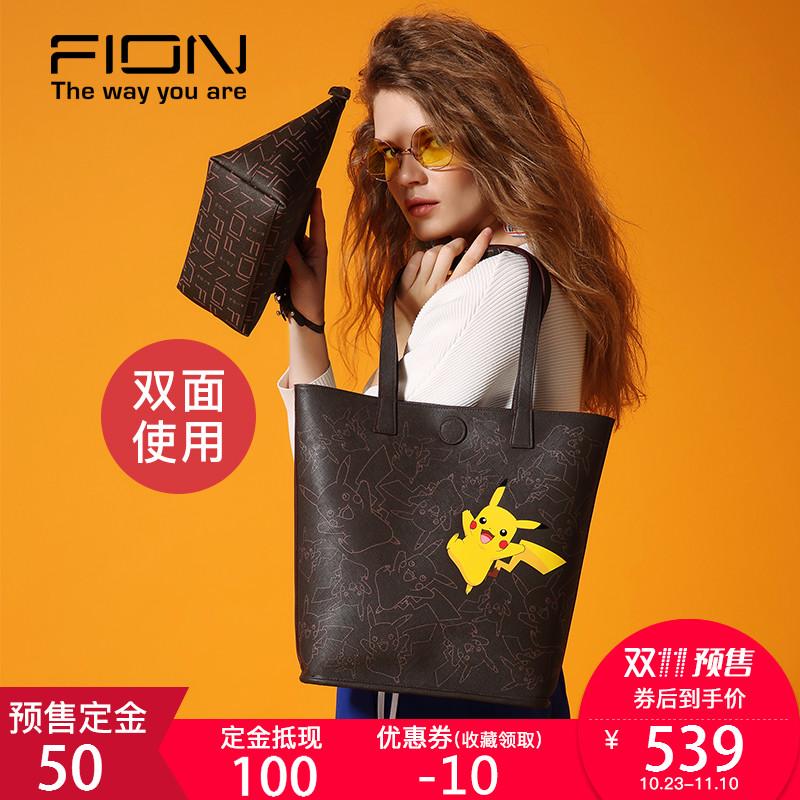 【预售】Fion/菲安妮皮卡丘手提包 大容量托特包休闲单肩包女大包