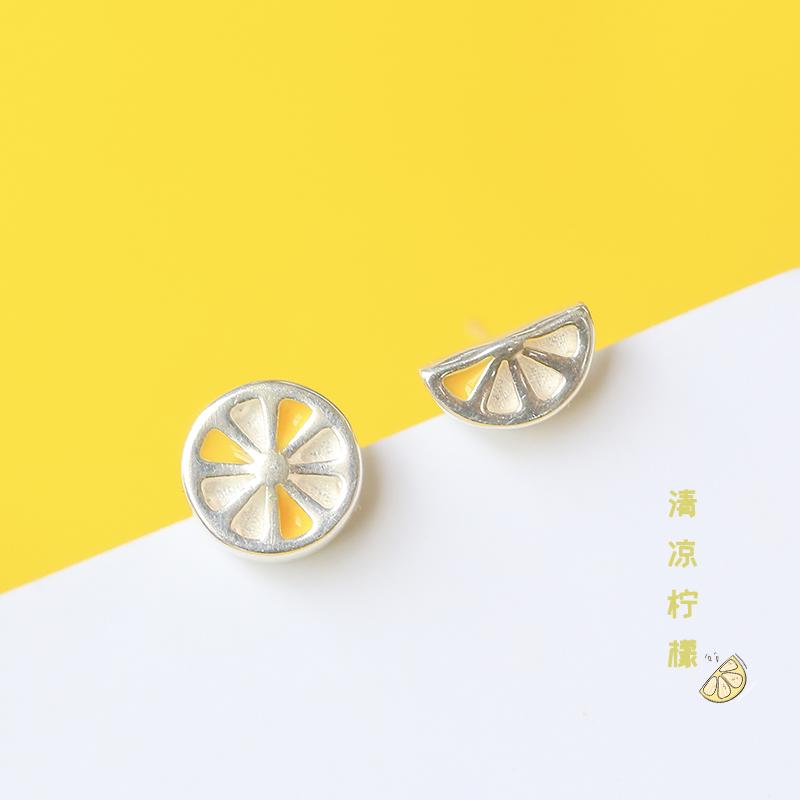 S925小清新柠檬耳钉女纯银可爱简约百搭学生小耳垂适合的水果耳钉