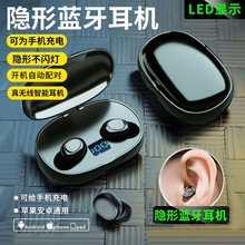 适用vivoz3i蓝zx7耳机 安ps��vo z3双耳软塞隐形迷你入耳无线