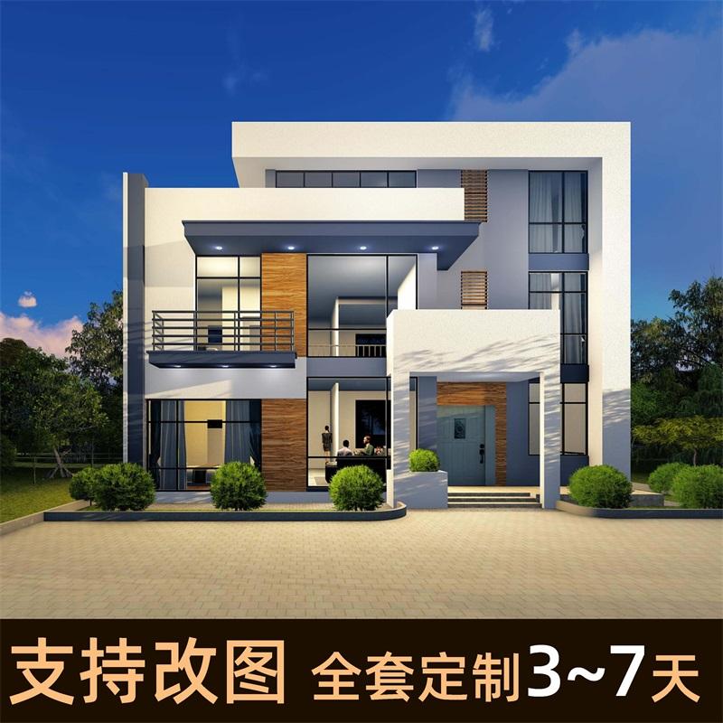 三层现代简约风格别墅设计图纸洋房全套施工图豪华双层客厅包邮