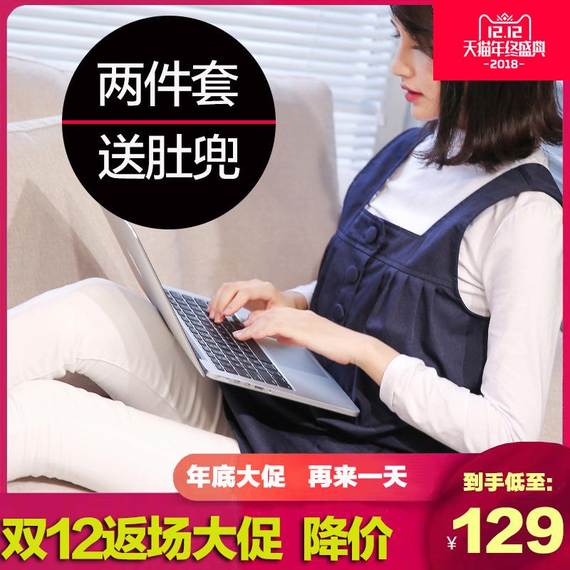 怀孕期防辐射服孕妇装正品衣服女上班族电脑肚兜隐形内外穿四季裙