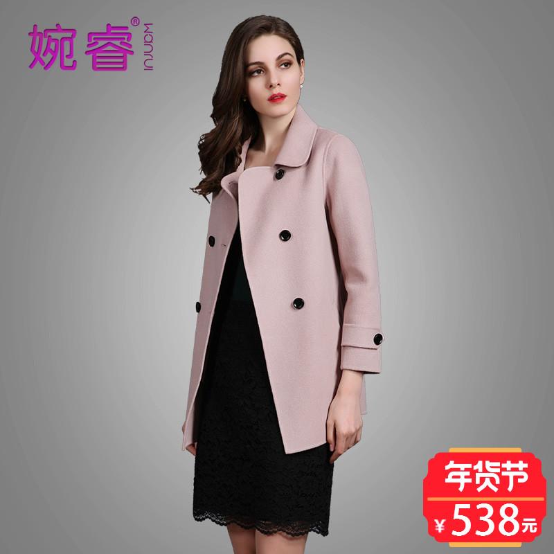 双面绒100%羊毛呢子大衣婉睿2017新款纯色小个子毛呢外套女秋冬
