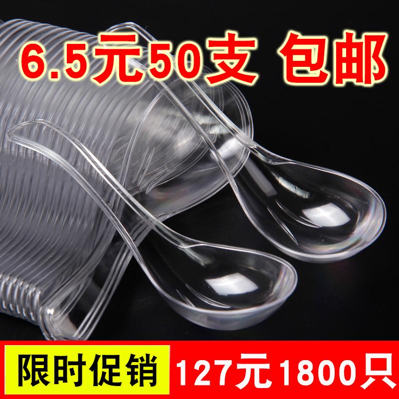 一次性勺子航空水晶勺透明塑料硬质DS汤勺商用加厚外卖汤匙808勺