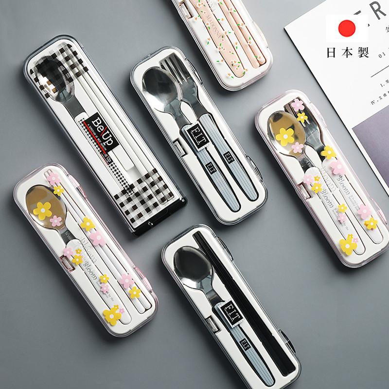 日本进口筷子勺子套装旅行便携勺叉学生可爱不锈钢勺筷餐具三件套