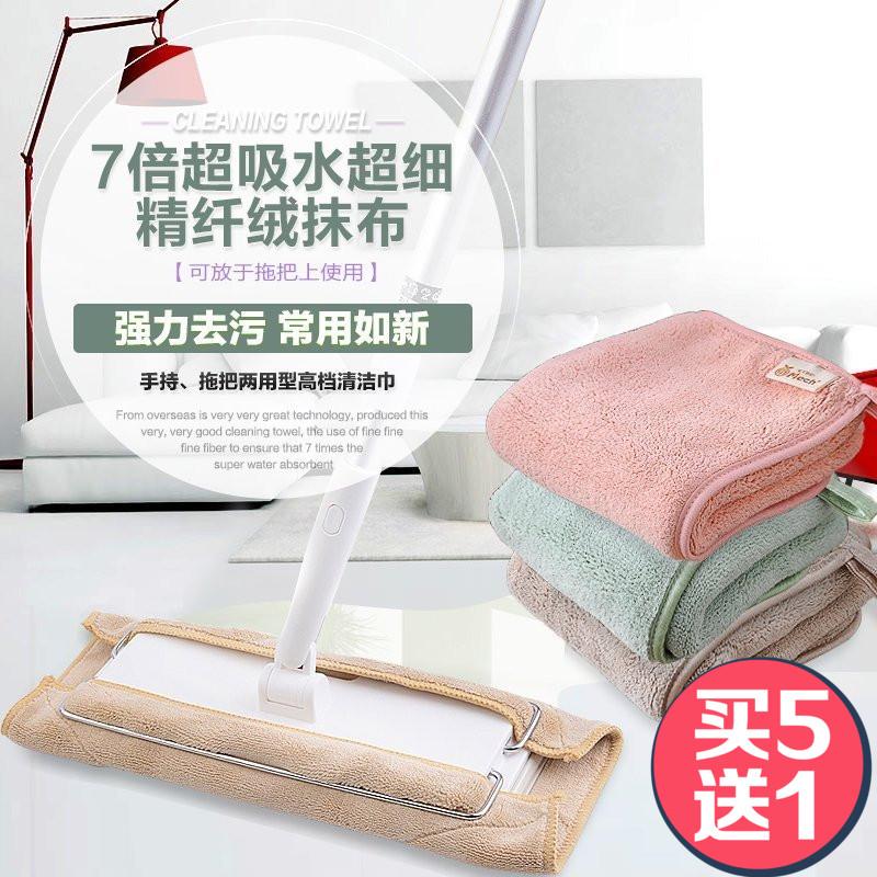 7倍超吸水超细韩国精纤绒包边清洁抹布 清洁巾 擦手巾 拖把替换布