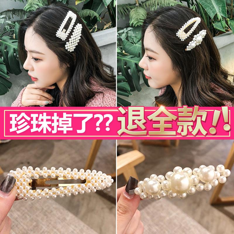 韩国ins网红珍珠发夹少女边卡bb夹边夹一字夹刘海发卡夹子头饰女