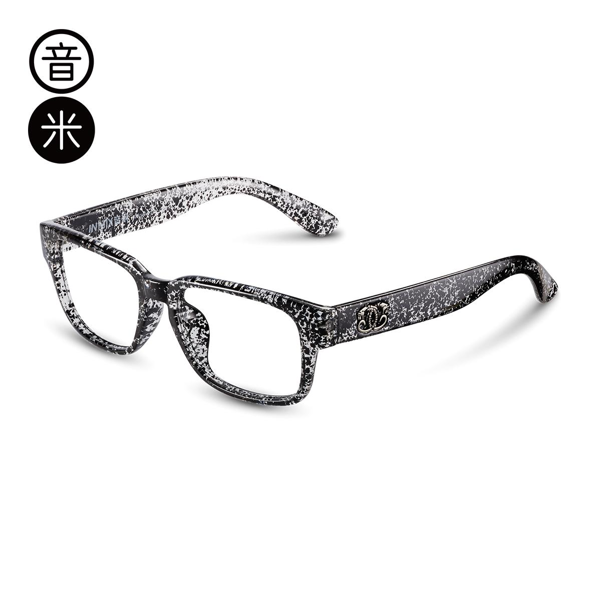 音米经典方框眼镜板材眼镜框复古平光镜男女同款防蓝光近视眼镜框
