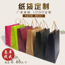 Kraft paper bag customized paper bag handbag baking garment bag small gift bag customized logo
