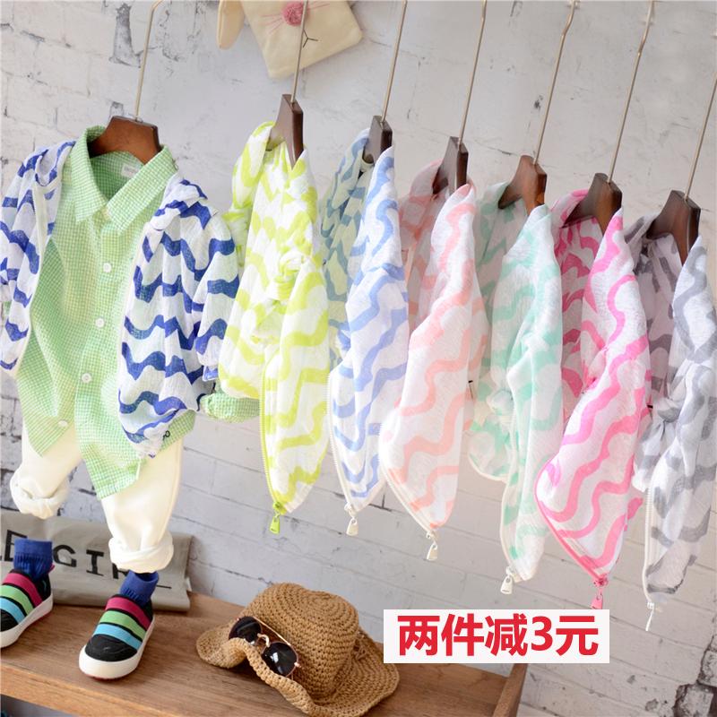男童女童宝宝春夏开衫中小童薄透气沙滩外套上衣儿童长袖防晒衣服