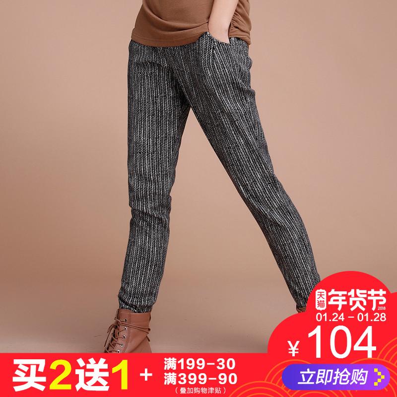 韩潮袭人2017冬装新款韩版松紧加绒加厚棉布条纹哈伦休闲裤子女式