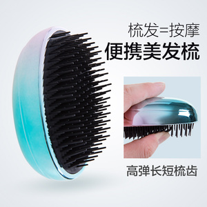 Home Everyday Shun Fat Hair Comb Portable Comb Household Air Cushion Comb Massage Comb Student Simple Makeup Comb