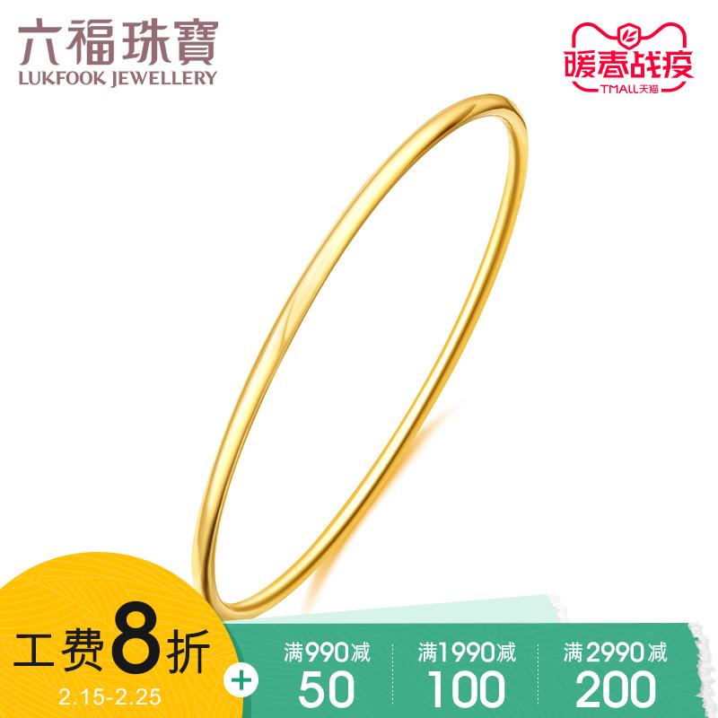 六福珠宝足金手镯简约光面黄金细圆镯大人圆环计价B01TBGB0042