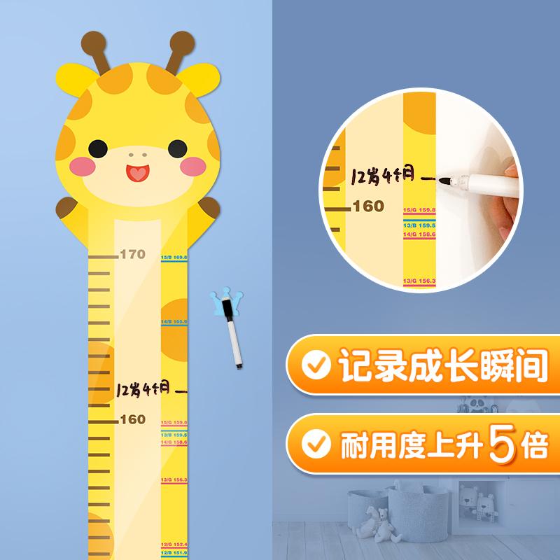 3d立体卡通墙贴宝宝测量身高尺记录儿童身高贴画卧室装饰贴纸自粘