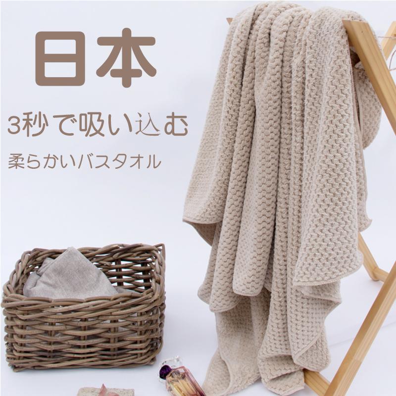 日本大浴巾女男成人裹巾家用婴儿儿童洗澡比纯棉全棉柔软吸水速干