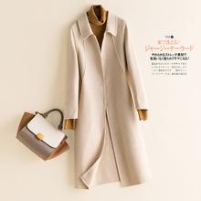品牌女装专柜清go4高端双面um衣长式韩款修身西装羊毛呢外套