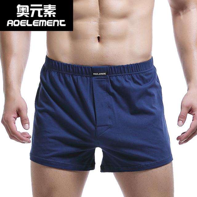 3条装棉宽松男士内裤平角裤舒适家居睡裤家居短裤头透气阿罗裤衩