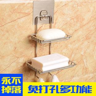 免打孔不锈钢双层肥皂盒创意壁挂肥皂架沥水香皂盒置物架