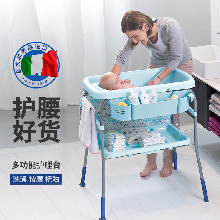 意大利chicco智高换尿布台婴儿护理台按摩台抚触台折叠婴儿洗澡台