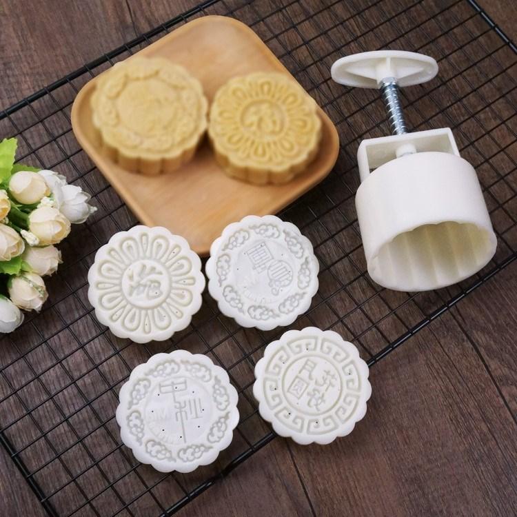 中秋月饼模具手压式冰皮月饼模50g80g100g家用圆形绿豆糕模具包邮