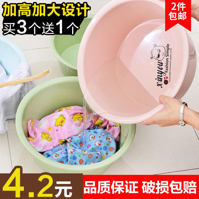 加厚塑料洗脸盆家用大号洗菜盆洗衣服小盆子婴