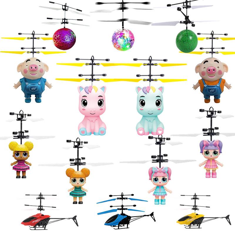 会飞小仙女感应飞行器网红抖音同款悬浮七彩灯小黄人玩具儿童飞机