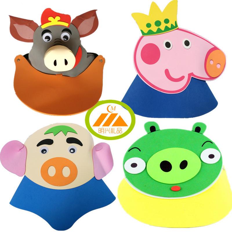 eva十二生肖小猪头饰动物头套幼儿园学校表演道具皇冠