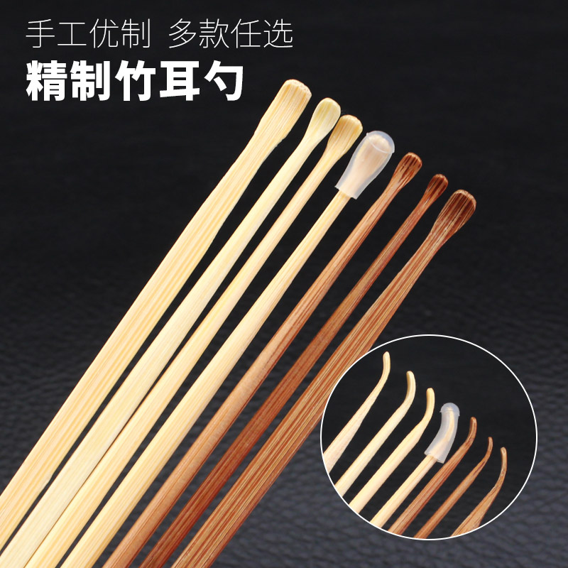 竹制竹耳勺优质采耳技师工具套装精细煤竹娃娃头木柄掏耳朵挖耳屎