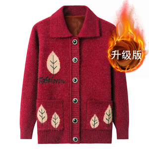 Middle-aged and elderly women's sweater plus velvet thickening mother's sweater knitted cardigan grandma sweater 60 years old 70 winter coat