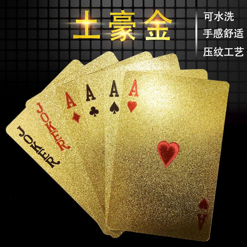 创意土豪金塑料扑克牌 澳门风云发哥同款扑克定制 黄金色网红创意