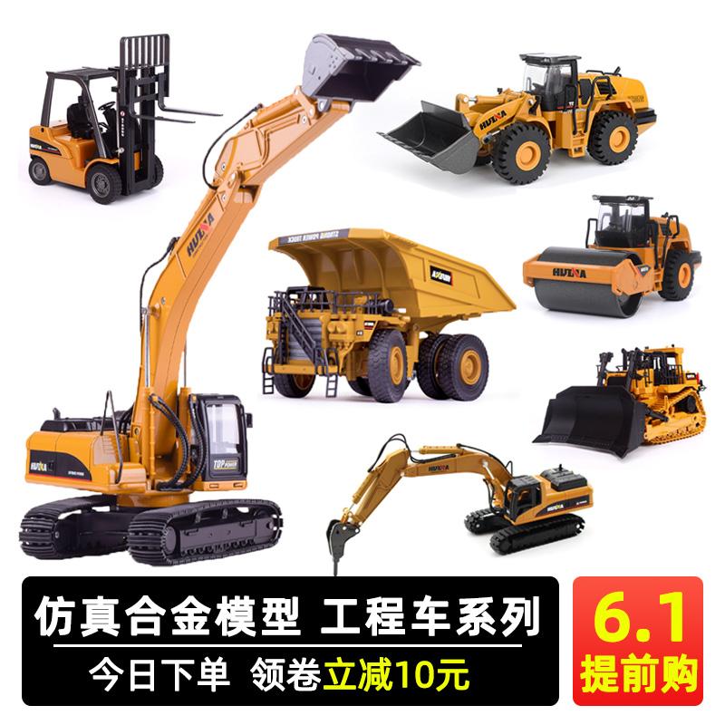 合金挖掘机模型男孩挖机叉车铲车挖土机仿真儿童工程车玩具车套装
