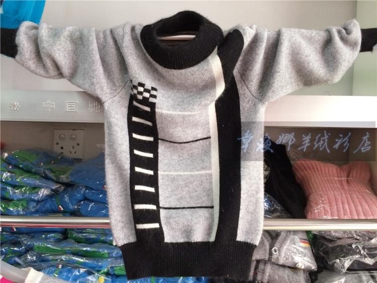 2019新款儿童羊绒衫男童加厚中学生羊毛衫中大童针织衫青少年毛衣