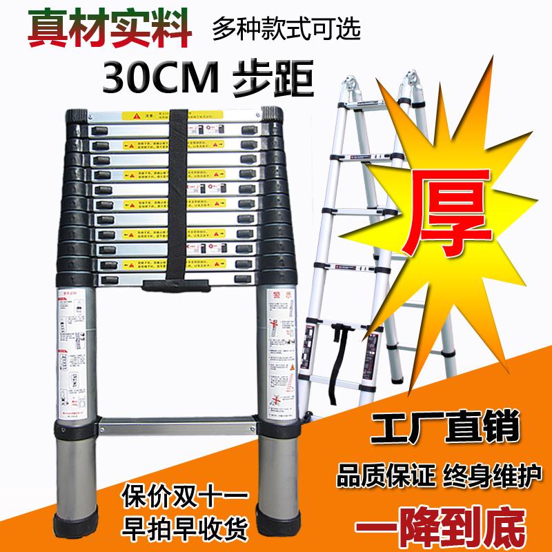 加厚伸缩梯子 铝合金竹节梯 家用折叠阁楼梯便携人字直梯工程梯子