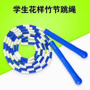 竹节跳绳中小学生 考试专用儿童