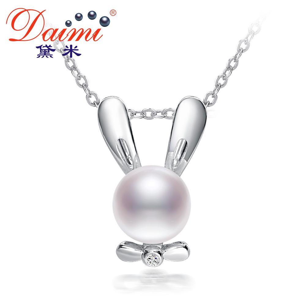 黛米礼结兔 白色强光淡水珍珠吊坠 女款 925银兔子耳朵项链正品