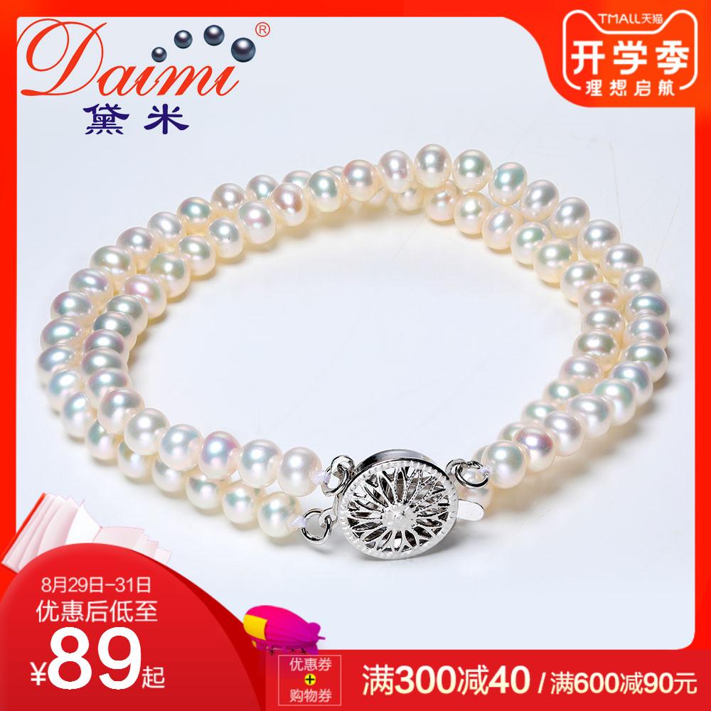 黛米珠宝 楠玉 4-5mm近圆白色强光淡水珍珠手链 双层设计款正品女