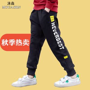 2019 new children's clothing boys pants autumn and winter clothing children's sports pants children's cotton casual pants boy trousers