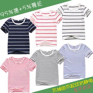 夏装男童短袖t恤儿童半袖上衣