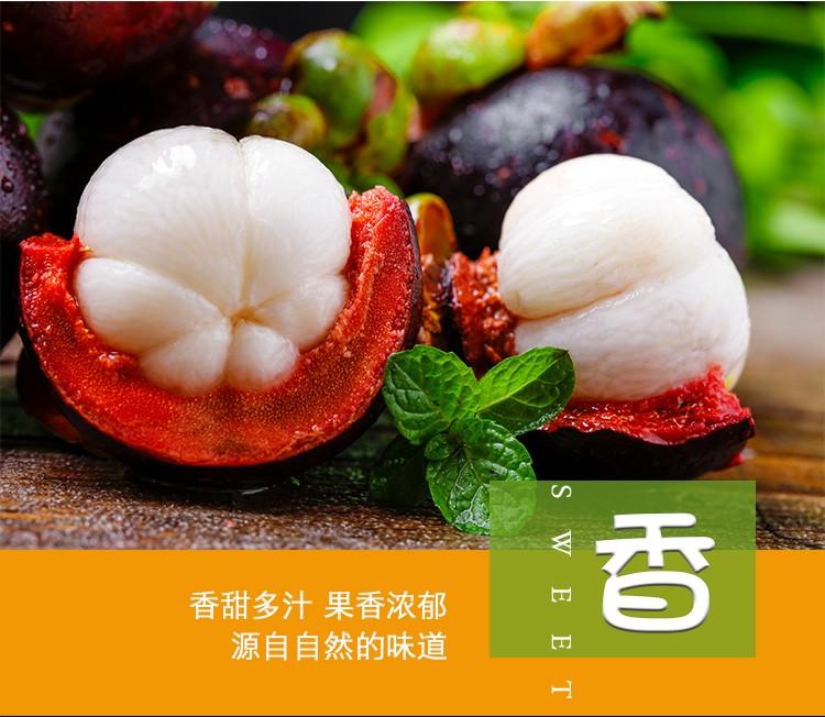 泰国进口山竹净重5斤新鲜5A大果孕妇水果