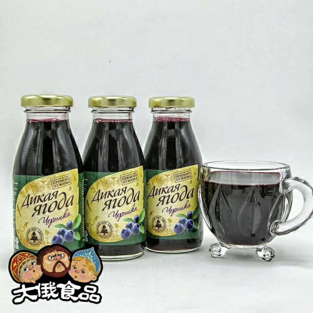 新品萨瓦包装俄罗斯玻璃瓶蓝梅汁萨瓦牌进口纯果蔬汁原装