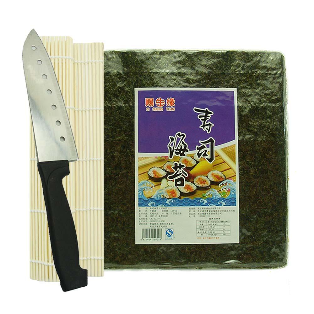 寿司海苔30张包邮紫菜包饭寿司海苔散装做寿司工具食材料即食促销