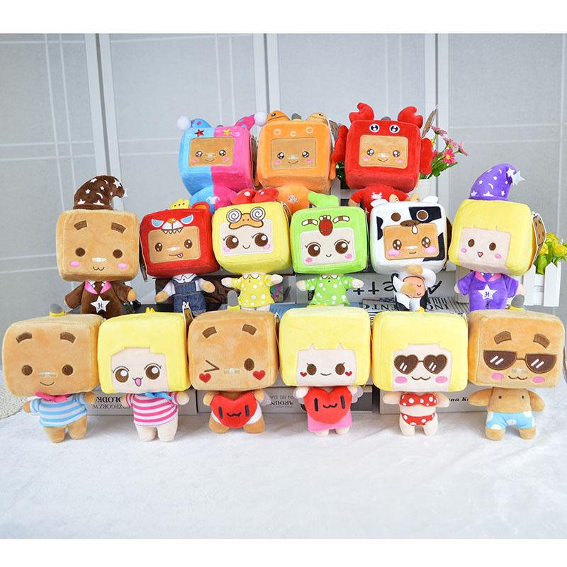 张小盒毛绒公仔莉莉盒玩偶情侣娃娃玩具儿童女生日情人节礼物