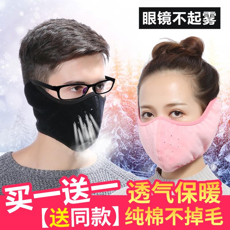 冬季护耳口罩耳罩二合一骑行防寒保暖带耳朵的口罩连耳套口罩男女