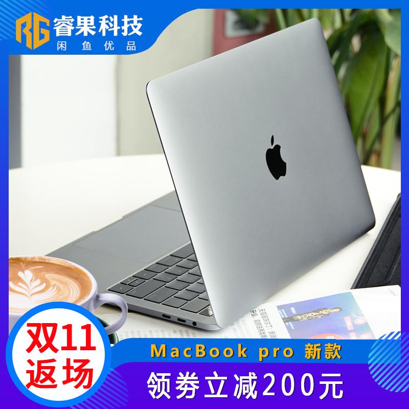 2018Apple/苹果 MacBook Pro二手超薄笔记本电脑办公13寸15寸闲鱼