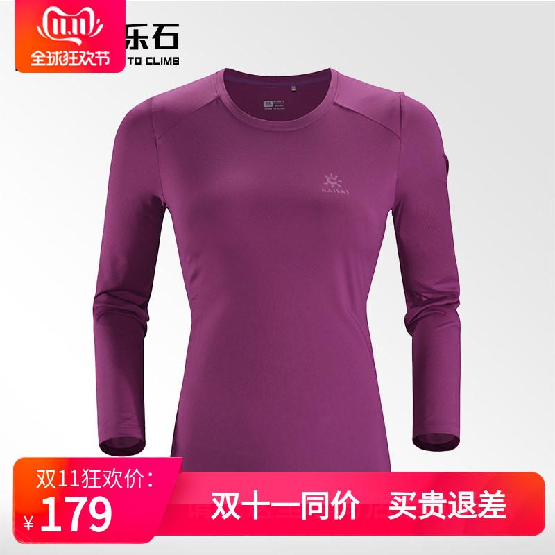Kailas 凯乐石 户外运动 女款长袖功能T恤 KG820387